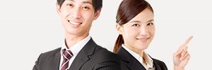 求職者登録のイメージ